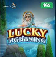 LUCKY LIGHTNING ☆3