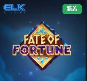 FATE OF FOTUNE ☆7