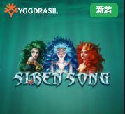 SIREN SONG ☆9